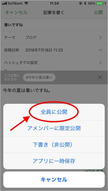 help_2_1.jpg