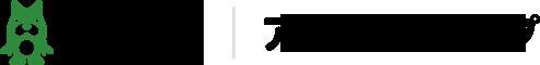 Ameba ヘルプ